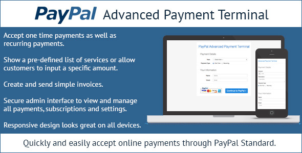 PayPal Advanced Payment Terminal