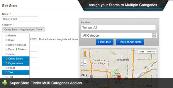 Super Store Finder - Multi Categories Add-on